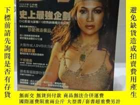 二手書博民逛書店info.罕見DVD 2003 3 厚冊Y410868