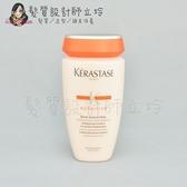立坽『洗髮精』台灣萊雅公司貨 KERASTASE卡詩 安息香滋養髮浴250ml HH06