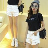白色牛仔短褲女夏季韓版寬鬆學生百搭大碼高腰破洞熱褲子新款 〖米娜小鋪〗