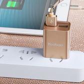 羽博iPhone沖充電器頭手機平板插頭多口usb通用安卓旅行5V快速直充一拖二 卡米優品