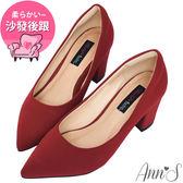 Ann'S加上優雅高跟版-莫蘭迪色素面沙發後跟尖頭鞋-紅