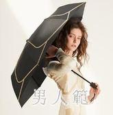 雨傘太陽傘遮陽防紫外線女超輕小折疊晴雨傘兩用防曬迷你 zm6610『男人範』
