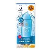 SENKA 專科 完美防曬水凝膠 80g【BG Shop】2021升級版