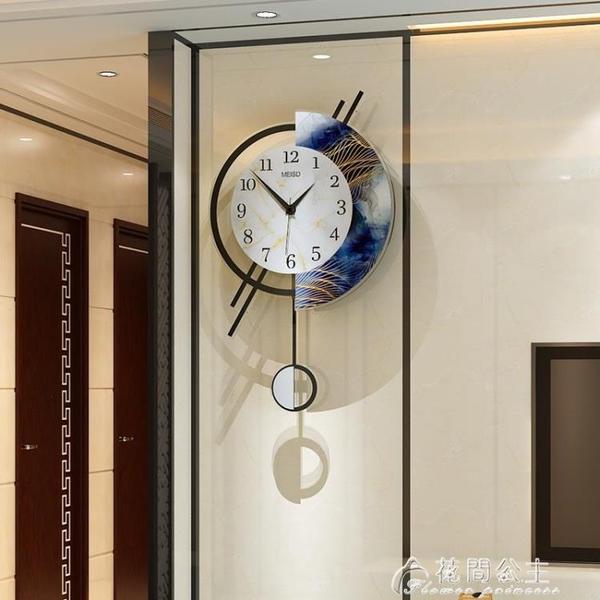 鐘表掛鐘北歐輕奢客廳家用時尚創意藝術時鐘掛牆現代簡約裝飾掛表 快速出貨 YJT