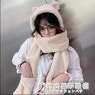 帽子女秋冬季甜美可愛冬天毛絨圍巾一體韓版護耳保暖手套三件套潮 時尚芭莎