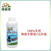 【綠藝家】100%天然無患子原液1公升裝(農業專用)