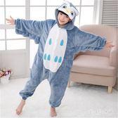 兒童造型衣法蘭絨睡衣連體睡衣動物造型男女童親子裝家居服 DJ1275『毛菇小象』