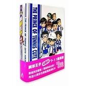 網球王子Q版 DVD PART3