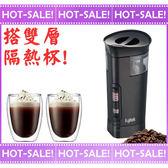 《搭贈雙層隔熱杯組+測試豆+清潔毛刷》Fujitek FT-BD01 富士電通 磨豆機 ( BVSTCG77 可參考)