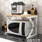 微波爐架簡約雙層置物架子2層收納架烤箱儲物簡易落地架廚房用品 造物空間 NMS
