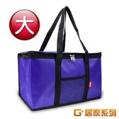G+居家系列  加大款 防潑水亮彩保溫袋-紫色