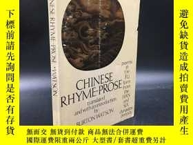 二手書博民逛書店Chinese罕見Rhyme Prose (UNESCO col