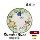 德國 V&B 法式花園 早餐 圓盤 21cm # RE_10-4196-2640 french grarden Beaulieu