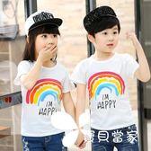 夏季兒童短袖T恤 男童純棉童裝女童寶寶中大童男孩韓版夏裝上衣潮