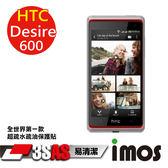 TWMSP★按讚送好禮★iMOS 宏達電 HTC Desire 600 3SAS 防潑水 防指紋 疏油疏水 螢幕保護貼