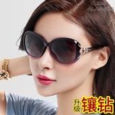 太陽鏡女士潮圓臉優雅防曬墨鏡