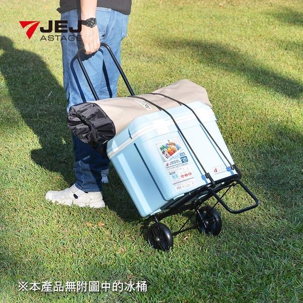 【日本JEJ】鋼製便攜輕巧摺疊手推車-高98CM (露營/戶外)