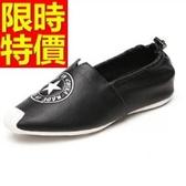 懶人鞋-可愛星星頂級真皮流行平底女休閒鞋3色65z45【巴黎精品】