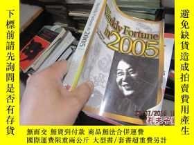 二手書博民逛書店weekly罕見fortune in 2005 38451963