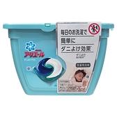 日本P&G 3D洗衣膠球(抗菌防蹣)16顆(盒裝)【小三美日】