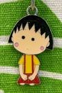【震撼精品百貨】CHIBI MARUKO CHAN_櫻桃小丸子~吊飾-坐*55555