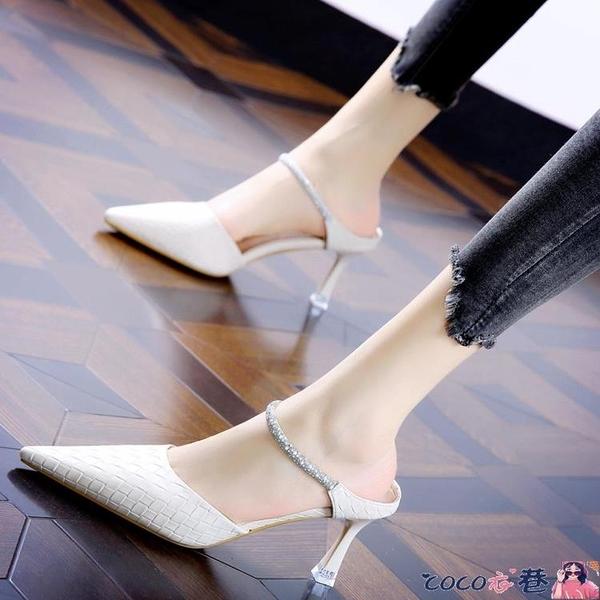 熱賣高跟拖鞋 拖鞋女包頭半拖無后跟2021夏季新款性感一字水鉆帶外穿高跟鞋細跟【618 狂歡】
