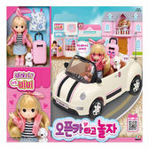 MIMI WORLD 迷你MIMI新時尚敞篷車 【鯊玩具Toy Shark】