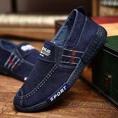 夏季男鞋韓版潮流百搭老北京帆布鞋休閒板鞋男士一腳蹬懶人布鞋子 後街五號