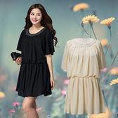★韓美姬★中大尺碼~雪紡名媛鑲鑽洋裝(XL)