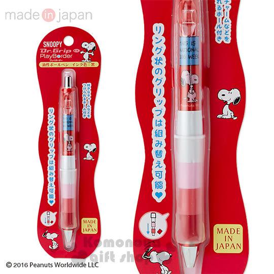 〔小禮堂〕史努比 日製百樂油性原子筆《紅.站姿.舉牌》0.7黑色筆芯.Dr.Grip 4901610-92724