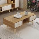 茶几 茶幾北歐簡約現代客廳電視柜組合歐式邊角幾小戶型創意多功能桌子  YTL