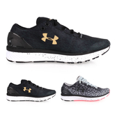 UNDER ARMOUR Charged Bandit 3 Ombre女慢跑鞋(路跑 免運≡排汗專家≡