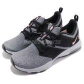 Nike 訓練鞋 Wmns Air Bella TR 黑 灰 Max Air 緩震系統 女鞋 基本款【PUMP306】 924338-010