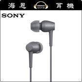 【海恩數位】日本 SONY IER-H500A 耳道式耳機 黑色 支援 Hi-Res 音源 獨特聲學設計 公司貨保固