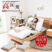 露西亞美型單人電動床(附插座+床頭+床底+床墊) 完美主義 L0019白