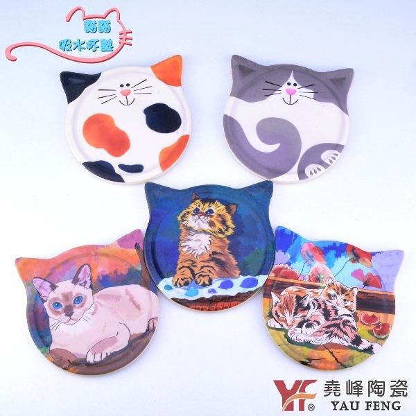堯峰陶瓷貓吸水杯墊 單入 貓迷 | 交換贈禮適用 杯墊