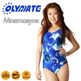 OLYMATE Mnemosyne 專業連身女性泳裝