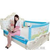 fubaobei嬰兒兒童床圍欄寶寶防摔擋板1.8-2米大床床護欄垂直升降igo 3c優購