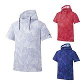 MIZUNO 半袖連帽上衣 世界大會系列 運動上衣 吸濕排汗 透氣 32MC0502 21SS 【樂買網】