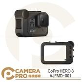 ◎相機專家◎ GoPro HERO8 Black HDMI 可外接麥克風 燈光 AJFMD-001 公司貨