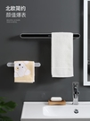 毛巾架 毛巾架免打孔衛生間浴室吸盤掛架浴巾架子北歐簡約創意單桿毛巾桿 果果生活館