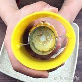 廚房工具新款玉米粒剝離器刮玉米粒刨刀不傷手創意實用廚房小工具 晴天時尚館