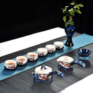 Pure 玉潔冰清茶具10件組