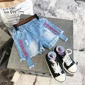 女童牛仔短褲夏季韓版時尚字母刺繡牛仔褲女童褲子4828 深藏blue