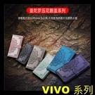 【萌萌噠】VIVO X70 X70 Pro (5G) 壓花系列 曼陀羅花 全包軟殼 插卡磁扣支架 錢包式 側翻皮套 手機套