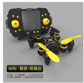 迷你耐摔遙控飛機四軸飛行器高清航拍專業直升無人機兒童玩具航模igo  莉卡嚴選