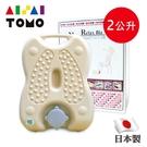 日本丹下-立湯婆立式熱水袋-休閒養生型2.0L