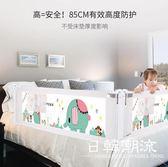 床護欄 床圍欄寶寶防摔防護欄垂直升降嬰兒床圍2米1.8大床邊兒童通用擋板