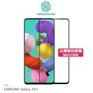 NILLKIN SAMSUNG Galaxy A51 3D CP+ MAX 滿版玻璃貼 9H硬度 鋼化膜 3D弧邊導角