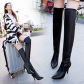 性感顯瘦細跟過膝長靴女加絨尖頭高跟鞋女長筒靴女過膝彈力靴子潮